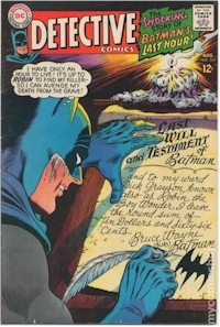 Detective Comics 366 - for sale - mycomicshop